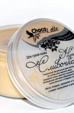 ChocoLatte Крем-пилинг д/умывания Сливочная нуга д/сухой кожи 140 гр