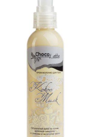 ChocoLatte Крем-молочко д/тела Кокос Милк 100 мл