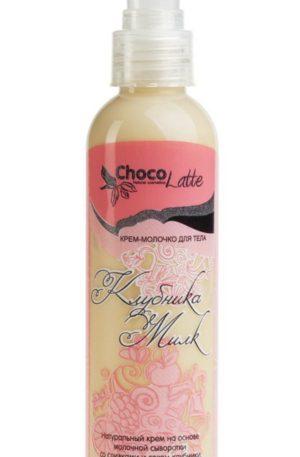 ChocoLatte Крем-молочко д/тела клубника-милк 100мл