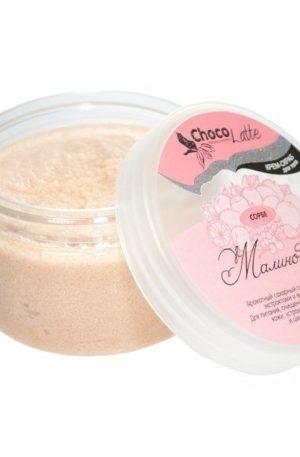 ChocoLatte Крем-скраб для тела СОРБЕ МАЛИНОВКА кетон малины, сок клубники, клюквы сахарный, масляный 280гр