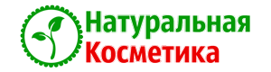 Магазин  НАТУРАКОСМЕТИКА.РФ - Уфа